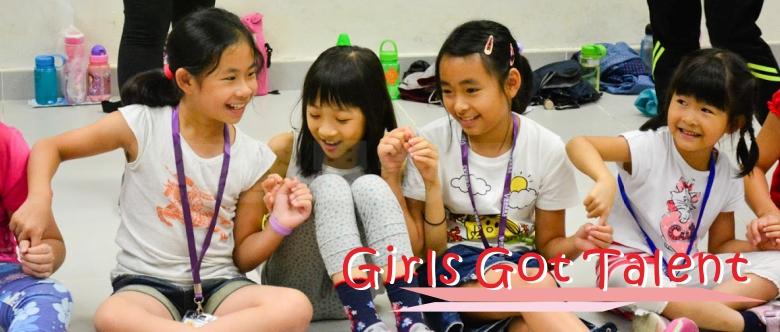 無國界義工.Girls Got Talent